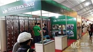 供应2016第十九届越南(胡志明)国际建筑建材装饰博览会