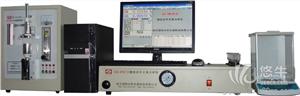 供应金属化学成分分析仪,金属化验设备