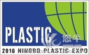 工程塑料 产品汇 供应2016宁波国际工程塑料与改性塑料展览会