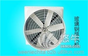 供应广源环保品质好价格低GYFT厂房车间专用排风机