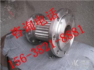 供应山东S316德标DN600耐腐蚀不锈钢金属软管