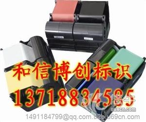 供应标牌机色带,pp-rc3bkf,sp-r130b,佳能标牌机色带
