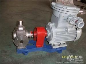 供应YCB-6/0.6不锈钢圆弧泵化肥厂专用泵高温齿轮泵