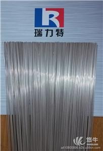 供应瑞力特BAg50C不锈钢用50%银焊条