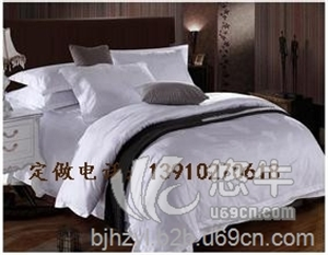 供应北京酒店宾馆床单被罩被褥定做