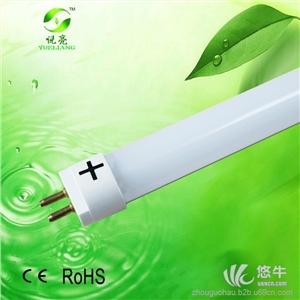 供应T5分体灯管LED深圳厂家直售照明节能改造0.6M10wledT5分体灯管
