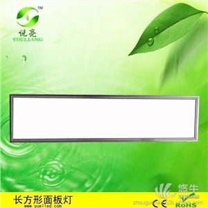 供应厂家直销超薄嵌入式会议室学校亮化用72W长方形6001200LED面板灯