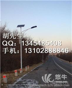 供应临汾道路照明的新趋势,华强太阳能路灯