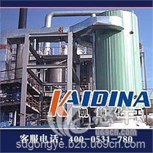 供应凯迪化工山东导热油清洗剂