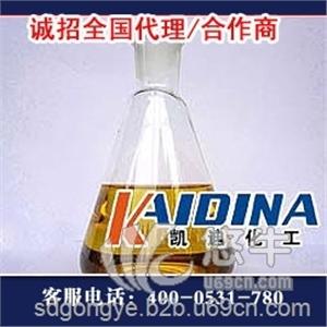 供应凯迪化工KD-L218模温机清洗剂