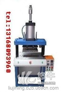 供应皮革塑胶烙印机,烟酒包装盒烙印机