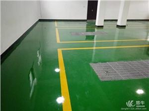 供应东营环氧树脂地坪漆总被模仿从未超越