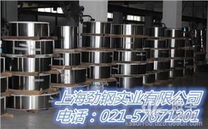 供应特殊65mn弹簧钢
