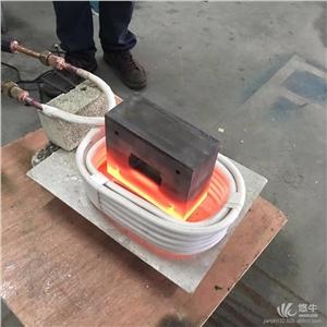 供应嘉兴建金高频感应加热设备至高频焊接设备厂家直销