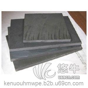 供应华宏图纸加工工程塑料合金MGB滑板轴套