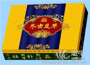 金币包装盒 产品汇 供应三D立体环保包装盒