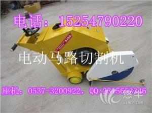 供应电动路面切缝机 电动切割机