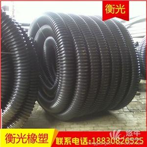 供应衡光橡塑各种型号衡光橡塑生产厂家直销塑料波纹管