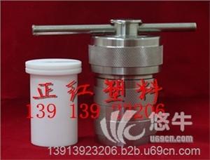供应高校实验合成水热釜50ml耐温200度高校实验合成水热釜