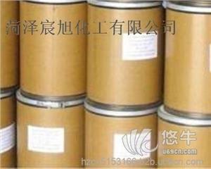 供应菏泽宸旭化工专业生产L-扁桃酸