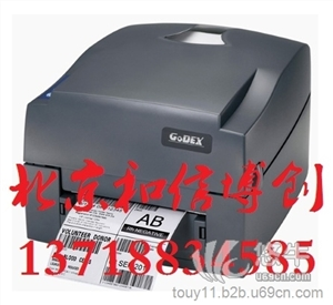 供应godexza-128u标签打印机,珠宝价签打印机