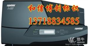 供应佳能丽标c-460p线缆标牌打印机,pp-rc3bkf