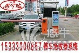 供應山西思可達15333000867停車場收費系統山西思可達15333000867道閘