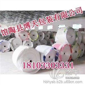 供应邯郸玉米包装袋