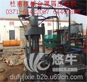供应多功能环保液压金属屑压块机L杜甫机械液压压块机设备价格