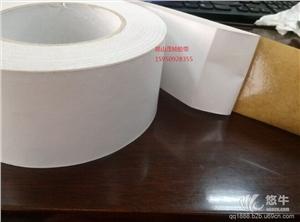 供应白色铝箔胶带白膜铝箔胶带白色保温胶带