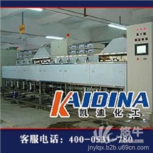 供应凯迪化工金属清洗剂超声波清洗剂_金属清