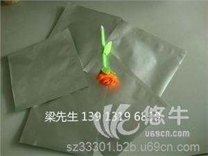 供应铝箔袋,江苏屏蔽袋
