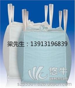 供应苏州编织袋,苏州环保袋,苏州吨袋