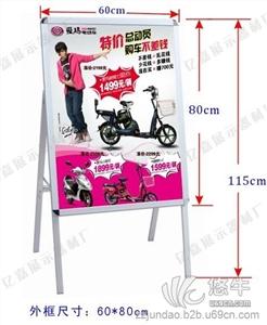 供应户外可折叠海报架台式pop海报架