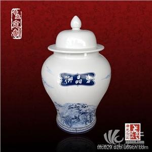 玻璃茶叶罐 产品汇 陶瓷食品罐定做陶瓷药罐茶叶罐价格