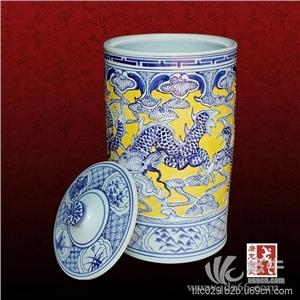 景德镇陶瓷礼品罐