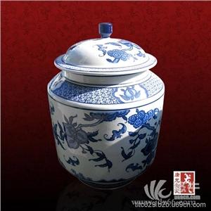 药品罐 产品汇 供应陶瓷罐子,米罐,水罐,陶瓷罐价格