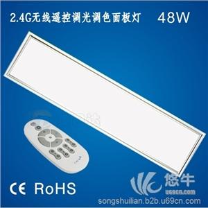 供应2.4gLED无线遥控调光调色温面板灯