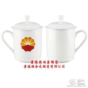 供应合元cb3211陶瓷广告杯定做