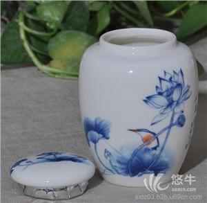 供应定?#38138;?#29943;密封罐陶瓷茶叶罐食品罐厂家陶瓷茶叶罐