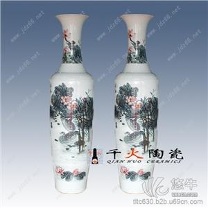供应千火陶瓷千火陶瓷dhp001景德镇礼品大花瓶