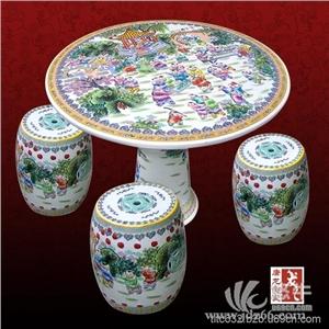 陶瓷桌凳,高档景德镇陶瓷桌凳