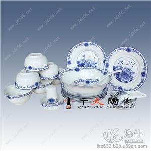 供应景德镇的陶瓷餐具,可以当馈赠礼品的餐具