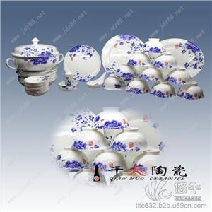 景德镇陶瓷厂家定制