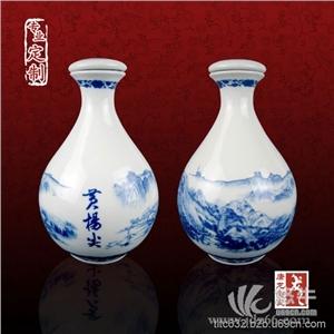 供应青花瓷酒瓶包装,陶瓷酒瓶定制,3斤装酒瓶