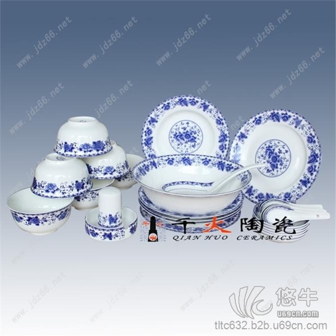 陶瓷套装礼品餐具
