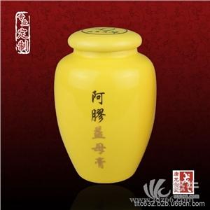 药品罐 产品汇 供应健康陶瓷膏方罐子厂家陶瓷罐子装膏方个性定制