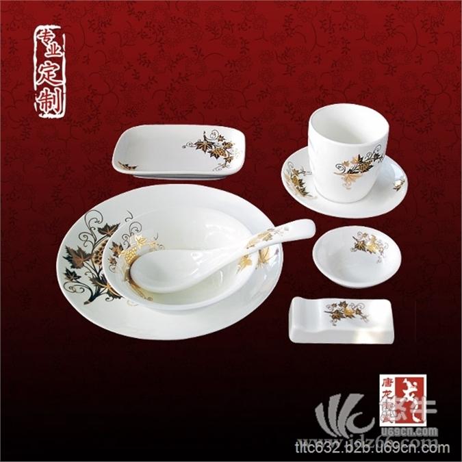 景德镇陶瓷餐具定做厂家,青花瓷餐具