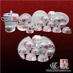 定做景德镇陶瓷餐具厂家