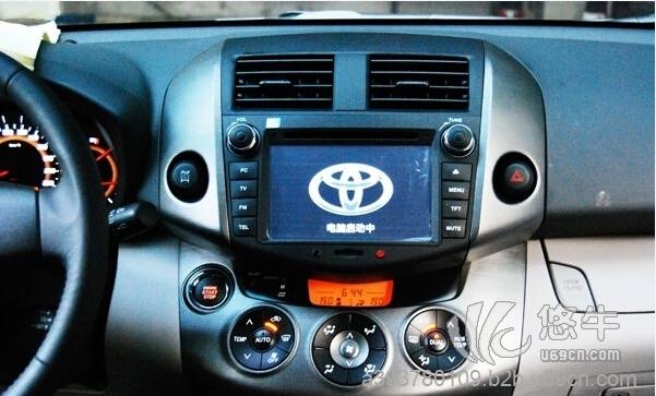 丰田rav4车载电脑价格